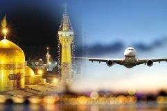 تور مشهد,سفر به مشهد,سفر هوایی مشهد