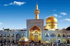 تور مشهد,سفر به مشهد,کاهش هزینه سفر به مشهد