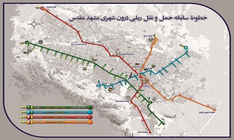 مترو مشهد,متروی مشهد,قطار شهری مشهد,