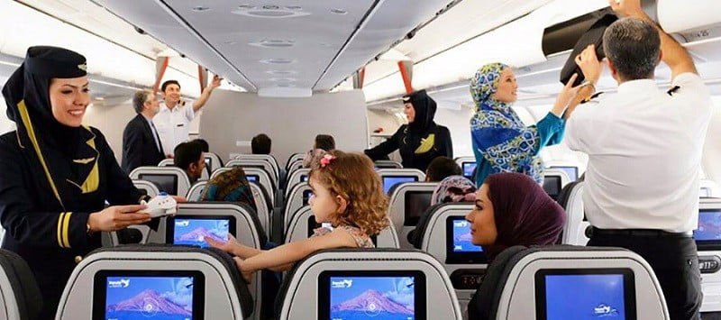 تور هوایی مشهد,سفر به مشهد با هواپیما,تور مشهد,