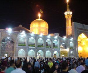 تور مشهد,راهنمای سفر به مشهد,سفر به مشهد