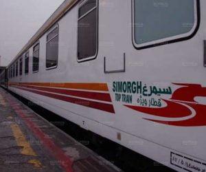تور مشهد با قطار,تور مشهد زمینی,سفر به مشهد با قطار