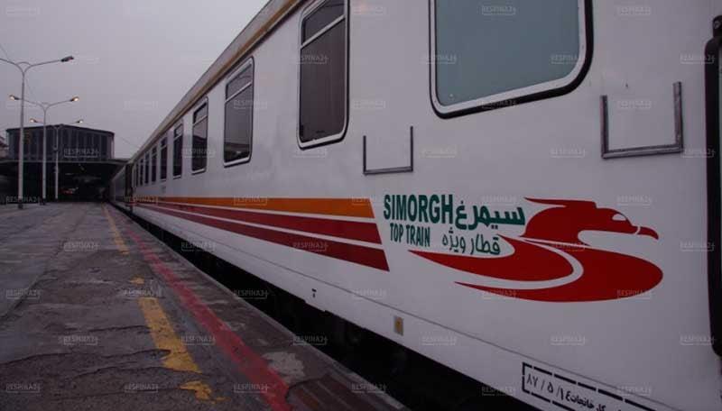 تور مشهد با قطار,تور مشهد زمینی,سفر به مشهد با قطار,