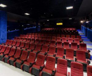 سینما,سینما در مشهد,سینما مشهد