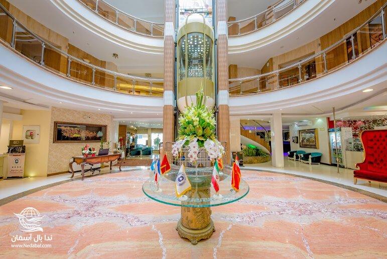 هتل سفیر اصفهان