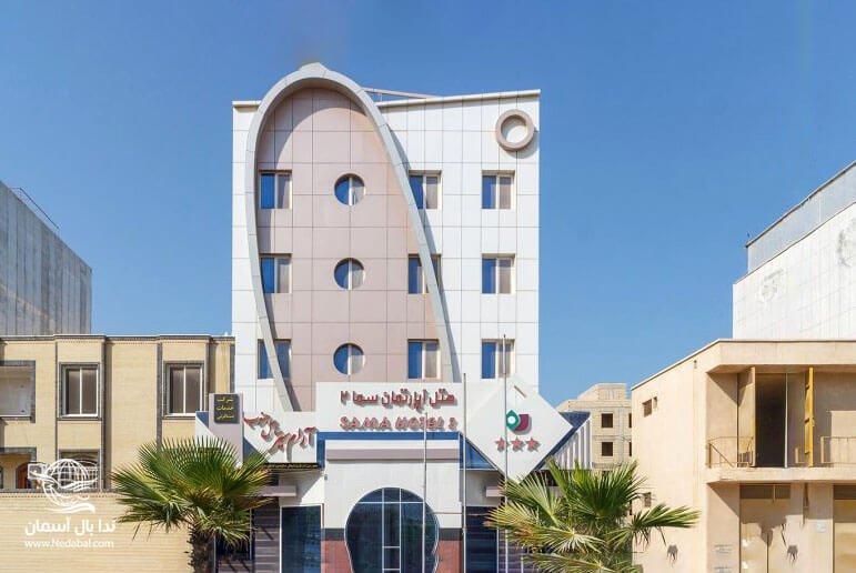 هتل سما 2 قشم