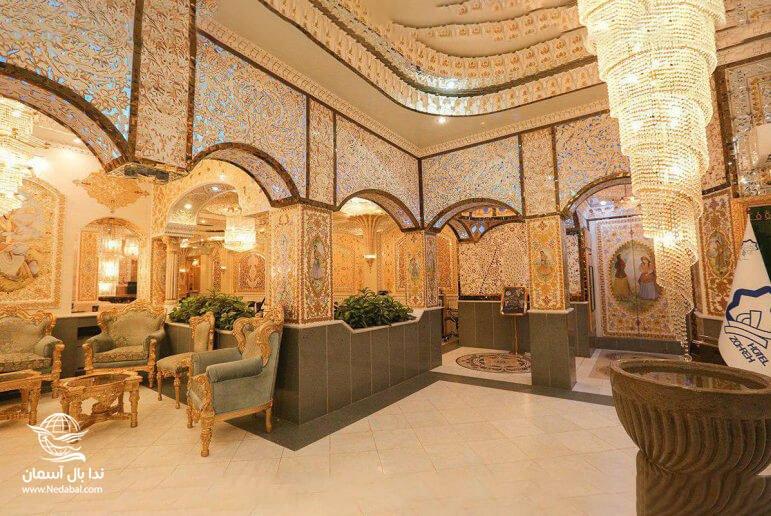 هتل زهره اصفهان