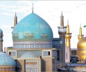 آرامگاه,اماکن زیارتی مشهد,اماکن زیارتی مشهد مقدس