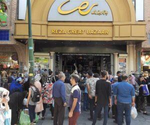 بازارهای مشهد,خرید در مشهد,مراکز خرید